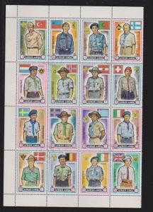 AJMAN SET OF STAMPS MNH  LOT#479