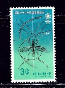 Ryukyu Is 95 MNH 1962 Issue    (ap2316)