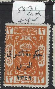 JORDAN  (P2703B)    SG  131    MOG