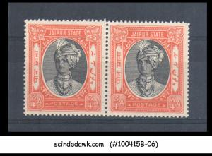 JAIPUR STATE - 1943 3/4a SG#59 black & brown-red - PAIR - MINT NH