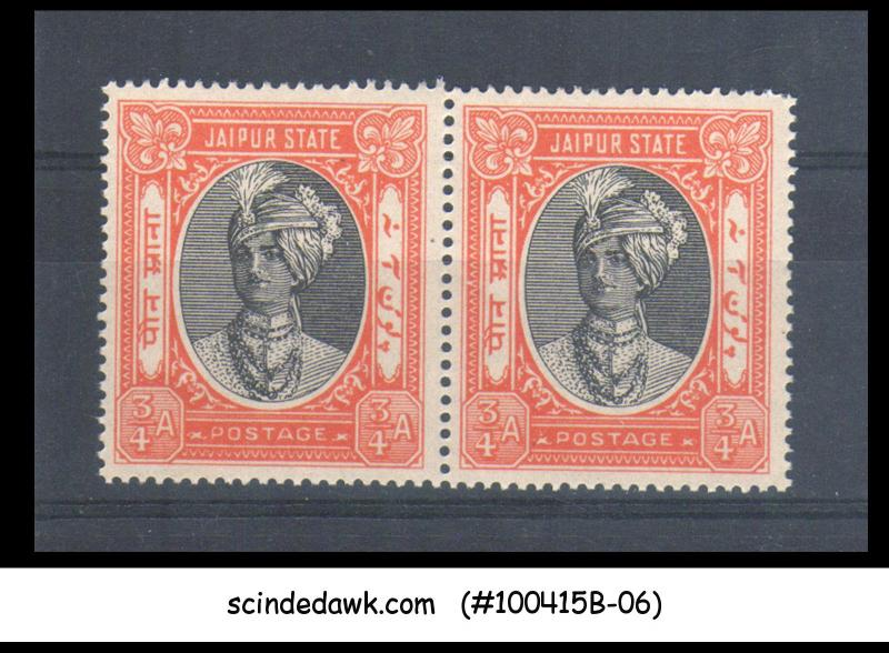 JAIPUR STATE - 1943 3/4a SG#59 black & brown-red - PAIR - MINT NH