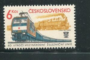 Czechoslovakia #2402 MNH - Make Me An Offer