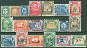 EDW1949SELL : ADEN Shihr & Mukalla 1942-51 Sc #1-11, 20-27 Cplt sets MNH Cat $98