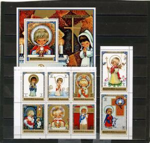 MANAMA 1971 CHRISTMAS PAINTINGS SET OF 8 STAMPS & S/S PERF. MNH