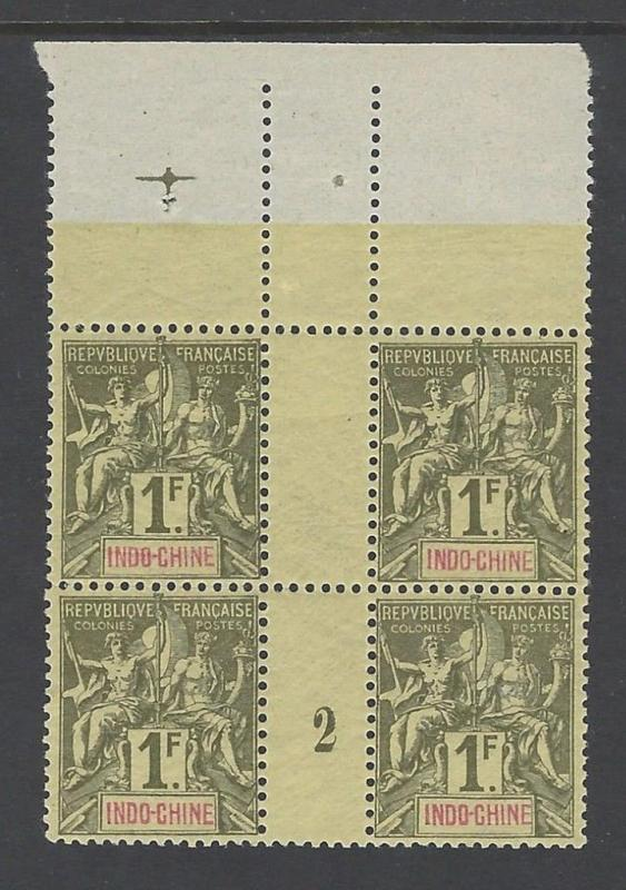 Indo-China 1892-1900  1FR Margin Gutter Block VF MNH (20)