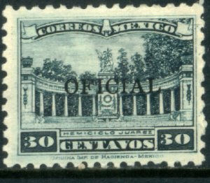 MEXICO O221, 30¢ OFFICIAL. Mint, Never Hinged. F-VF.