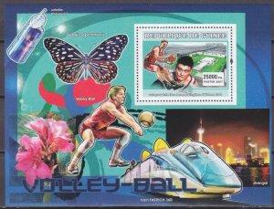2007 Guinea 4627/B1141 2008 Olympic Games in Beijing / Wang Xu 7,00 €