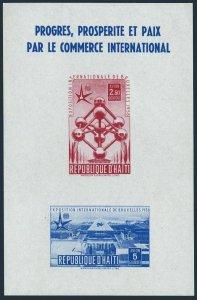 Haiti C114a sheet,MNH.Michel Bl.7. Brussels Fair,EXPO-1958.Atomium.