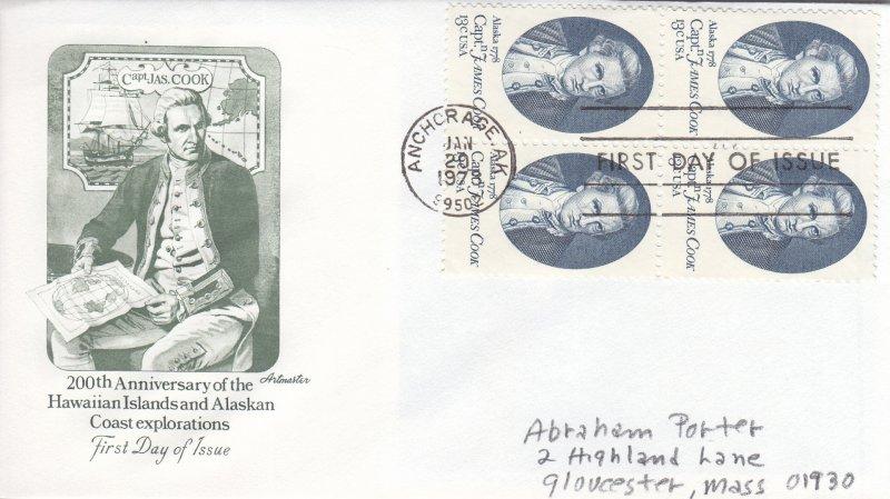 1978, Honoring Capt. James Cook, Block/4, Artmaster, FDC (E10883)