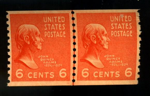 846 MINT Line Pair VF OG NH Cat$7.50