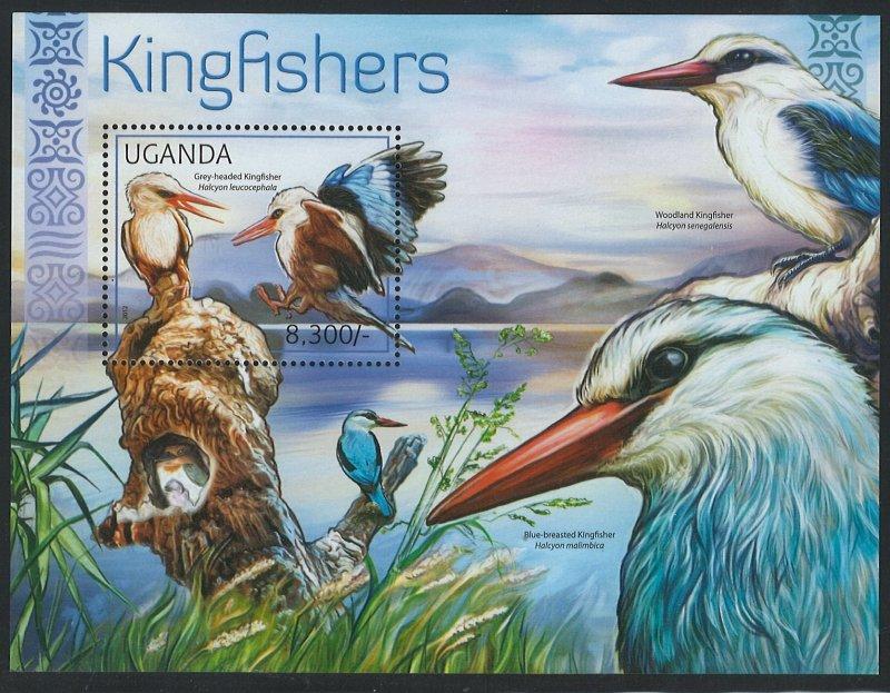 Uganda Scott 1942 MNH! Kingfishers! Souv. Sheet!