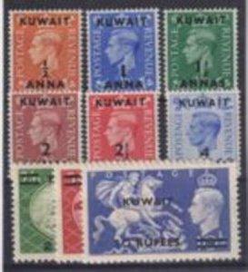 Kuwait 1950-1951 SC 93-101 MNH CV $120.50 Set