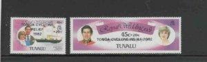 TUVALU #B1-B2 1982 TONGA CYCLONE RELIEF MINT VF NH O.G