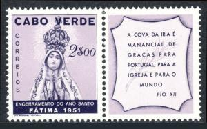 Cape Verde 270, Mint. Holy Year Conclusion. Our Lady of Fatima, 1951