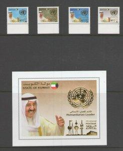 KUWAIT:Sc. 1739-43 /***EMIR SABAH IV***/ Set of 4 & SS / MNH-CV:$35+