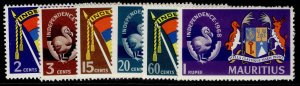MAURITIUS QEII SG364-369, 1968 indepedence set, NH MINT.