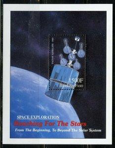 BURKINA FASO SPACE EXPLORATION REACHING THE STARS TACSAT SETELLITE S/S  MINT NH