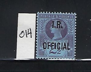 GREAT BRITAIN SCOTT #O14 1891 I.R. OFFICIAL 2 1/2P (VIOLET/BLUE) - MINT NH