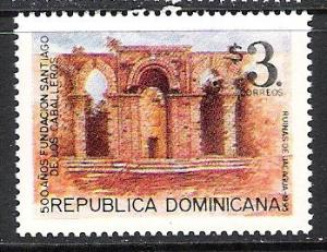 DOMINICAN REPUBLIC 1195 MNH 1158B