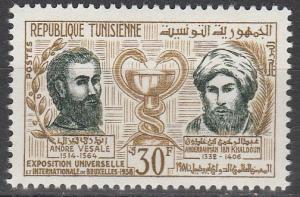 Tunisia #320 MNH F-VF  (V4071)
