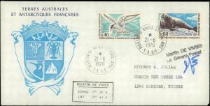 French Southern & Antarctic Territory #202, Antarctic Cachet and/or Cancel
