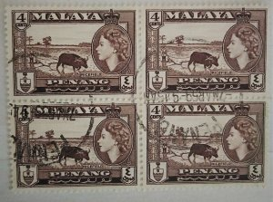 Malaya Penang 1957 Queen Elizabeth II & Local Motives Ricefield 4 block used