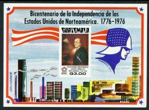 Guatemala Scott C606a VF MNH Souvenir Sheet Picturing Benjamin Franklin