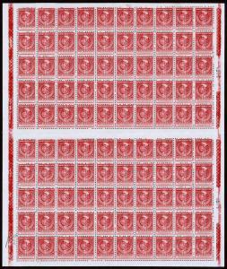 Mexico Scott 699 (1934) Natl. University Issue 10c Brown Lake Sheet,Mint NH VF C