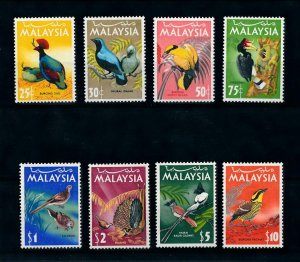 [102137] Malaysia 1965 Birds vögel oiseaux  MNH
