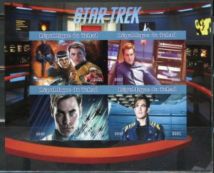 CHAD  2021 STAR TREK  IMPERF  SHEET MINT NEVER HINGED