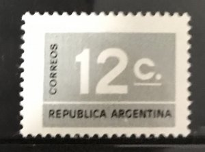 Argentina 1976 #1112, MNH