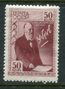 Russia #840 Mint Hinged