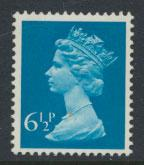 GB Machin SG X871 Mint Never Hinged - 6½p