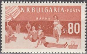 Bulgaria #994 MNH