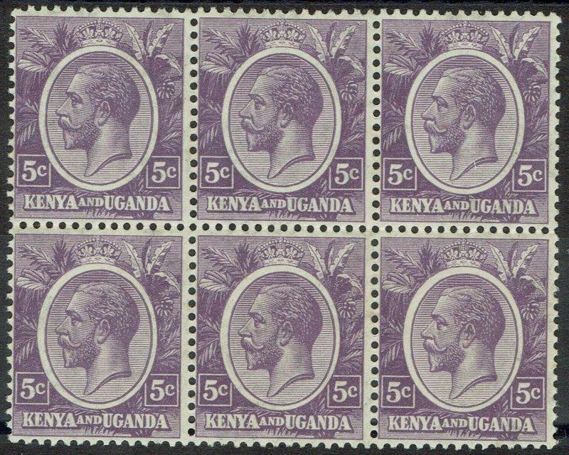 KENYA AND UGANDA 1922 KGV 5C MNH ** BLOCK