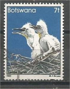BOTSWANA, 1982, used 7t, Birds, Scott 309