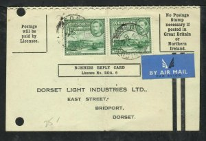 CYPRUS COVER (P2205B) 1951 KGVI  1 1/2DX2 ON ENGLISH REPLY PC A/M TO ENGLAND