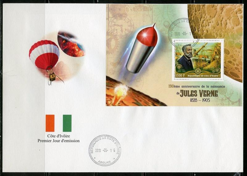 IVORY COAST 2018 190th  BIRTH ANN OF JULES VERNE SET DELUXE S/S MINT FDCs