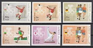 Ajman, Mi cat. 570-575 B, Venues of Olympics, IMPERF issue. ^