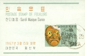KOREA 553a-554a USED SS SCV  $7.50 BIN $3.75