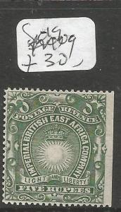 British East Africa Sun SG 19 MOG (5cqo)