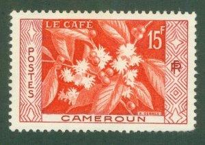 CAMEROUN 330 MH BIN$ 1.60