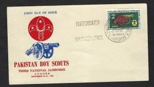 1960 Boy Scouts Pakistan Kim's Gun 3rd Jamboree FDC