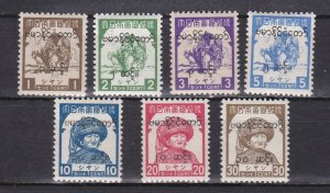 Burma # 2N58-64, Surcharges, Japanese Occupation, Hinged, 1/3 Cat.