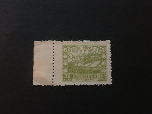 china liberated area memorial stamp, rare, north east liberation, mint, list#98