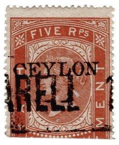 (I.B) Ceylon Telegraphs : Ceylon on India 5R OP