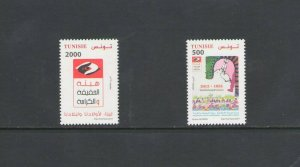 TUNISIA : Sc. 1645-46 / **TRADITIONAL JUSTICE PROCESS  **/ SET / MNH.