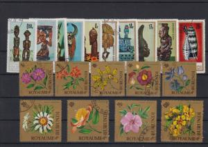Republic of Burundi Artefacts & Flowers Cancelled Stamps ref R 18538