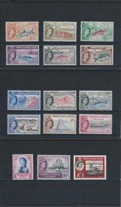 TURKS & CAICOS IS 1957 SET OF FIFTEEN FINE MM SG 237/253 CAT £120