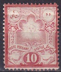 Persia #51 F-VF Unused  CV $50.00 (V4957)